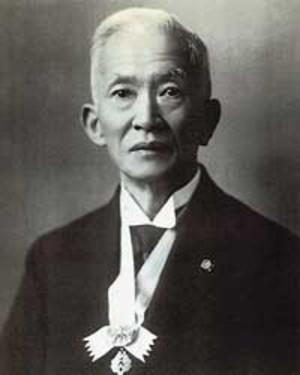 Kimurahisasi