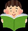 Reading_boy_2