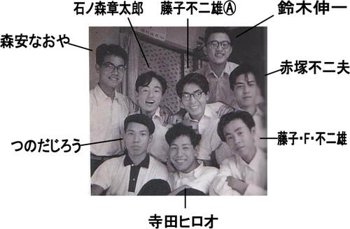 Tokiwa_2