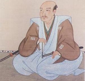 250pxsanada_yukimura