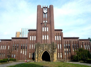 54758_tokyo_university4