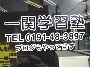 531151_20130409151115