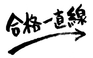20160709104743