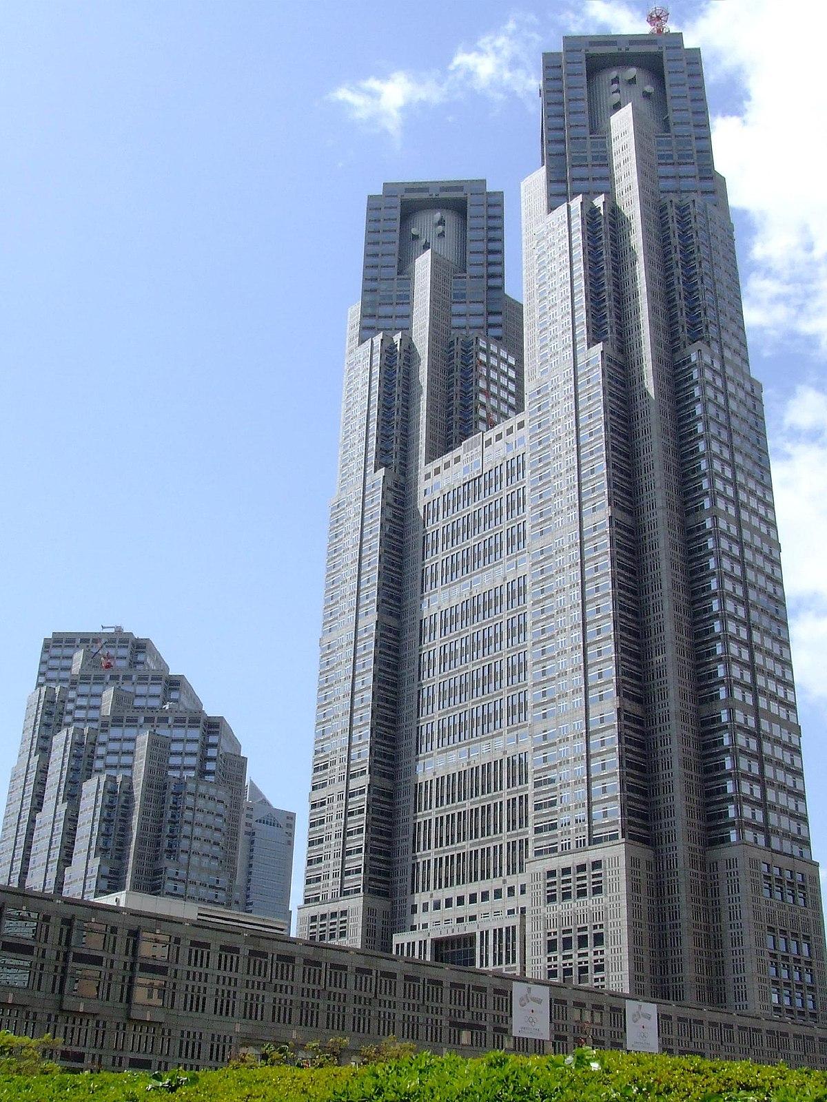 所在地 都庁 東京 都