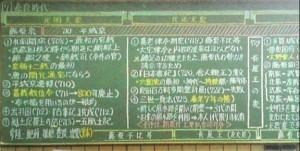 Kanno300x151